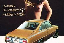 昔の自動車広告