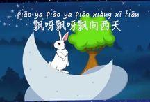 Mandarin Songs 中国語の歌 / Learn Mandarin through songs! 歌で中国語を覚えましょう