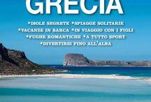 DOVE / Guida alla nuova Grecia