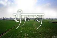 Best place on earth PUNJAB <3