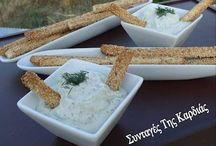 Dip * Spread * Sauce - Σάλτσες - Αλοιφές