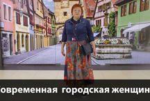 Паукште Ирина