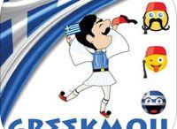 Growing up Greek