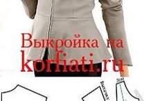 пиджачок