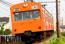 列車 Trains 火車 電車