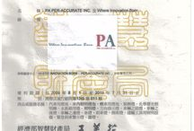 Certificates / Certificates of our company
