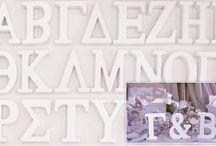 ΔΙΑΚΟΣΜΗΤΙΚΑ / Διακοσμητικά για διακόσμηση γάμου - διακόσμηση βάπτισης - τραπεζιών -τραπεζιού ευχών