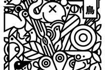 Design and illustrations I love / by Emily Portnoi
