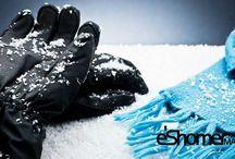 راه کار لباس مناسب برای روزهای برفی،سرد و بارانی