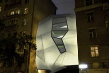 Avant-garde Architecture / Experimental & Innovative       Now & Then