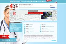 Templates 4ty.gr / 4ty Templates! Επισκεφτείτε το http://www.demo.4ty.gr και δείτε πως μπορείτε να αποκτήσετε την δική σας ιστοσελίδα, όπως ακριβώς την έχετε φανταστεί.