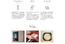 site_ポートフォリオ