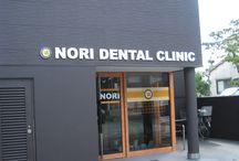 N dental / renovation