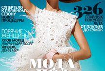 Models Vogue