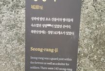 Bring It On Trail Run Information Sign7 / 성랑지 안내판 Seong-rang-ji Information Sign  GPS: 37.641197  126.966263 고도(Altitude): 538m