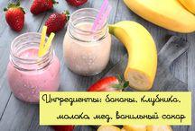Рецепты от Pics.ru