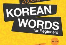 korean studying