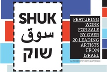 Israeli artists