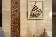 muslim modern house decorations