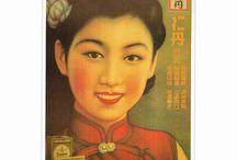 China Style - Illustrations Vintage Chinoises