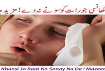 Totkay / Tips about Health,fitness and beauty and also about daily usage things