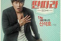 Biodata Pemain Drama Entertainer