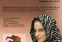 2014 new scarf