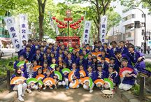 Aoba Festival in Sendai / Tohoku University's international suzume odori team performed their multi-cultural take on the traditional dance at the Aoba Festival last weekend. The team, which comprised some 70 students, were unsuccessful in their bid to win the competition part of the festival, but their efforts drew smiles and rave reviews from the crowd.