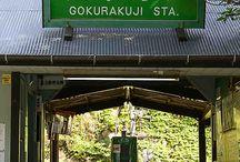 railroads & stations