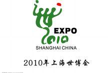 World Expo / by Joseph Piper