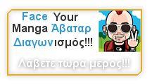 ForumGreek / Η Ελληνική Κοινότητα Υποστήριξης Φόρουμ.