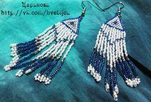 kolczyki - earrings