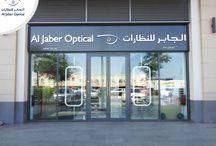 Al Jaber Optical stores