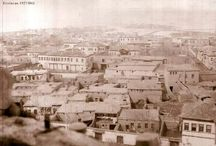 TÜRKİYE -Erzincan