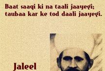 Sher-o-Shayari / Beautiful Urdu Poetry