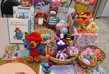 Выставки / Мои игрушки на выставках