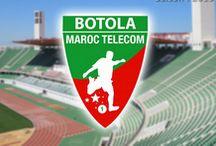 الدوري المغربي الممتاز