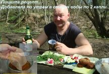 Алкоголизм-спасение найдено!