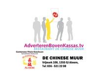 ABK de Chinese Muur Almere