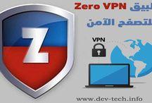 شرح و تحميل تطبيق Zero VPN للتصفح بدون قيود