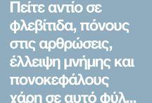 Giatrosof