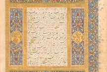 calligrafia e illuminazione islamica