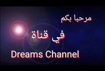 Dreams Channel