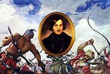Николай Васильевич Гоголь  01.04.1809 - 04.03.1852