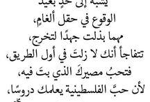 جزائرية بدم فلسطيني