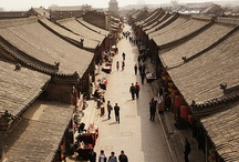 UNESCO World Heritage Sites / The World Heritage List includes 936 properties forming part of the cultural and natural heritage which the World Heritage Committee considers as having outstanding universal value. The lists here are from China.