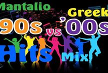 New promo song... Mantalio Greek '90s vs '00s Hits Mix