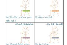 السنن المنسية في حياتنا اليومية - للأطفال The forgotten Sunnah / Teach you kids sunnah in a delightful way. خلينا نتعلم ونعلم أولادنا سنة نبينا الكريم