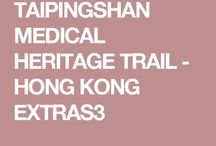 Hong KOng interest