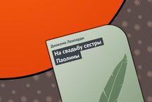 Зарубежные стихи FB2, EPUB, PDF / Скачать книги Зарубежные стихи в форматах fb2, epub, pdf, txt, doc